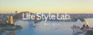 Life Style Lab.