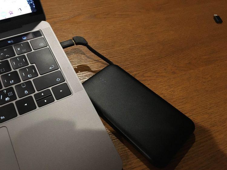 パソコン充電器
