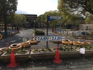 京都 大宮交通公園